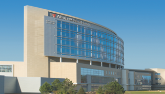 Ahuja Medical Center