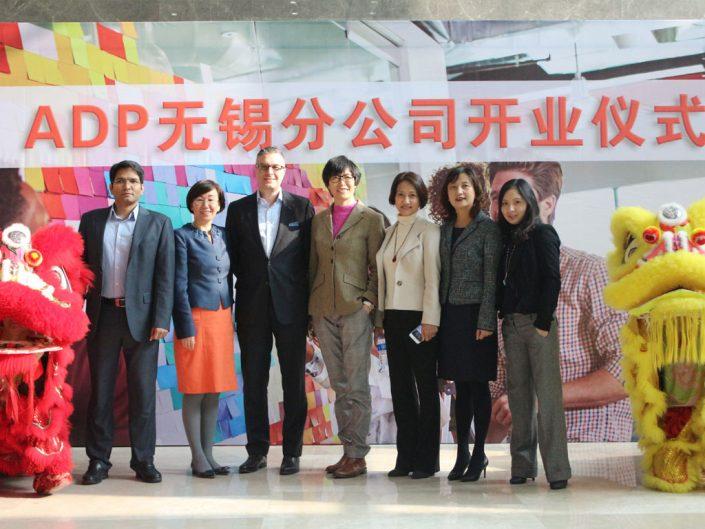 ADP associates celebrating Wuxi office Grand Opening