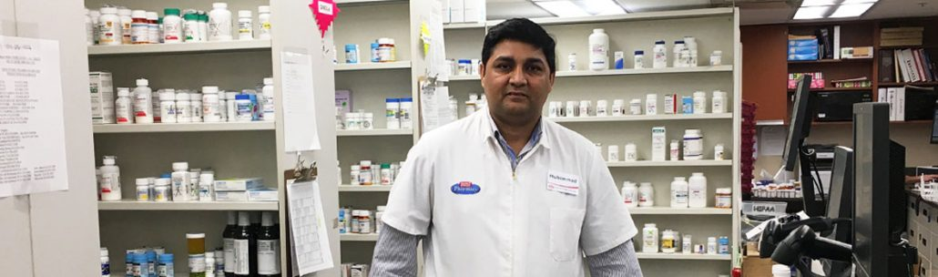 Introducing Muhammad A Giant Eagle Pharmacist Giant Eagle
