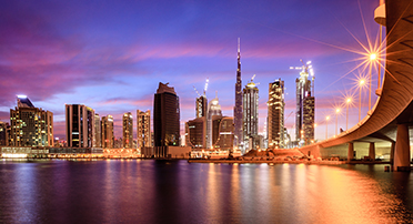 Downtown Dubai skyline at dusk.