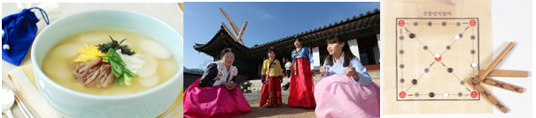 korean lunar new year