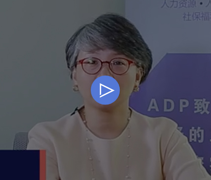 video: Vicky, Senior Director, BoB China Operations, ADP