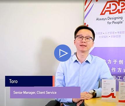 Video: Toro