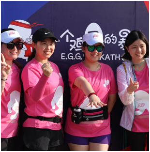 Four female ADP participants from the 50km Egg Walkathon